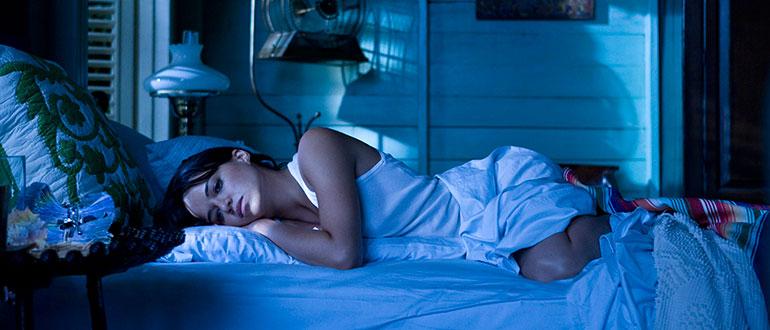 Девушка не спит